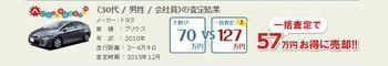 sitadori-hikaku3.JPG